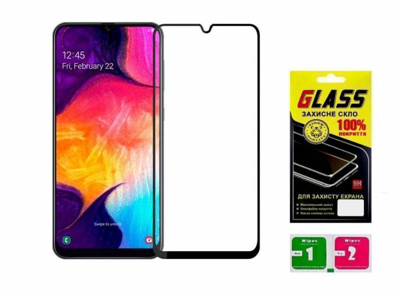 Huawei P Smart Plus Защитное Стекло Full Glue